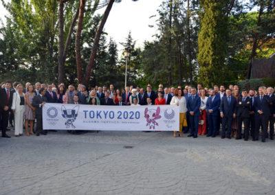Recepción Tokyo 2020