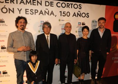 Certamen de cortos Japón y España 150 años